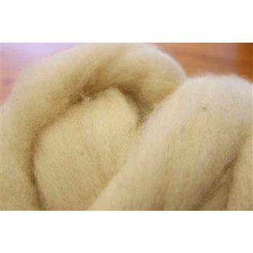 Perendale Wool Tops (White) - 1kg